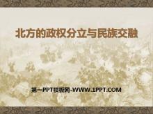 《北方的政权分立与民族交融》魏晋南?#32972;?#30340;政权分立与区域开发PPT课件3