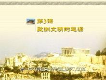 《欧洲文明的起源》世界古代史PPT课件2