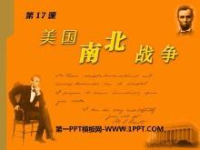 《美国南北战争》资产阶级统治的巩固扩大和国际工人运动PPT课件