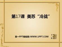 """《美苏""""冷战""""》战后世界格局的演变PPT课件2"""