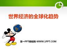 《世界经济的全球化趋势》战后世界格局的演变PPT课件2