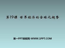 《世界经济的全球化趋势》战后世界格局的演变PPT课件3