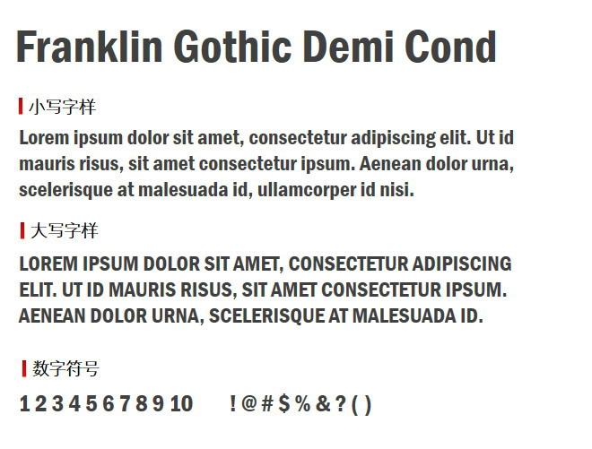 Franklin Gothic Demi Cond 字体下载- 第一PPT