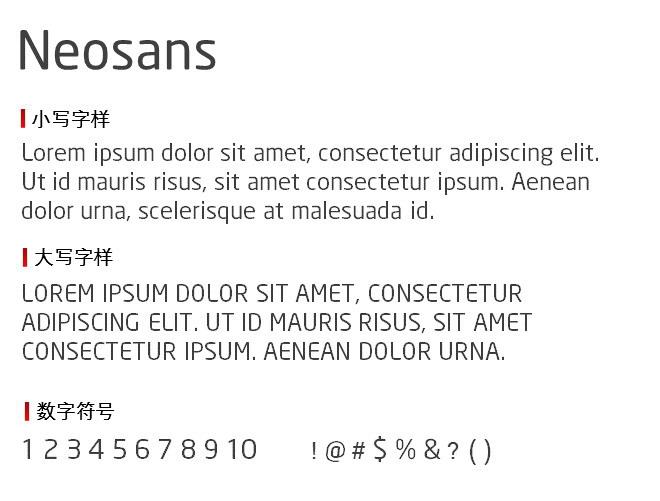 Neosans 字�w下�d