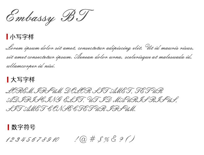 Embassy BT 字�w下�d