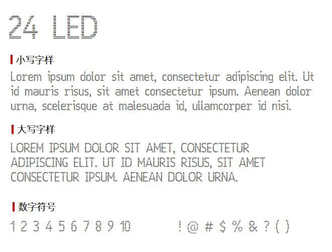 24 LED 字体下载
