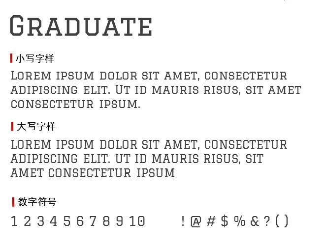 Graduate 字体下载