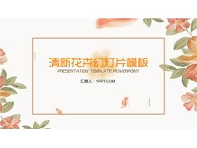 橙色�凸潘��g花卉背景PPT模板