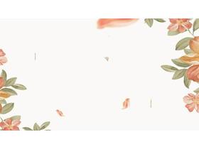 两张橙色艺术彩绘植物叶子PPT背景图片