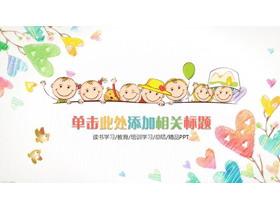彩色卡通六一儿童节平安彩票官网