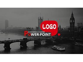 欧洲城市建筑背景的黑色杂志PPT模板