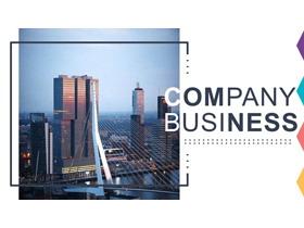现代化商业建筑背景的公司简介PPT模板