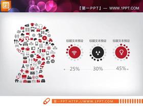 红黑扁平化工作总结汇报PPT图表大全