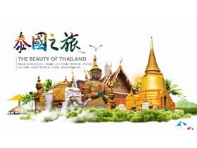 精美泰国旅游介绍PPT下载