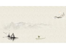 两张泛舟江上水墨中国风PPT背景图片