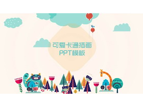 彩色矢量插画风格卡通PPT中国嘻哈tt娱乐平台