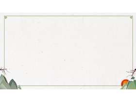 淡雅绿色中国风PPT边框背景图片