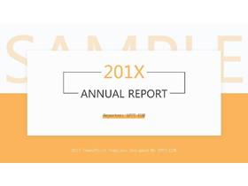 橙色简洁扁平化文字排版商务PPT模板