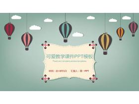 彩色卡通热气球背景的儿童教育培训PPT模板