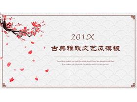 动态梅花背景的古典中国风PPT模板免费下载