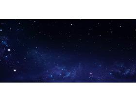 蔚蓝星空唯美PPT背景图片