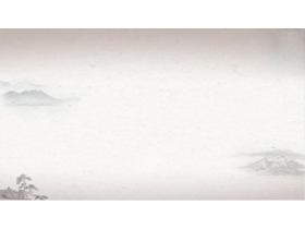 淡雅黄色水墨古典PPT背景图片