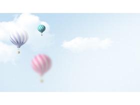 淡雅梦幻天空热气球PPT背景图片