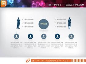 蓝灰色扁平化实用商务PPT图表大全