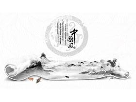 精致卷轴水墨画背景中国风PPT模板免费下载
