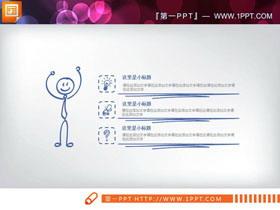 蓝色创意手绘小人PPT图表免费下载