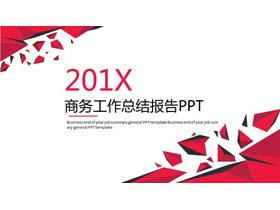 红色简洁多边形背景创意工作总结PPT模板