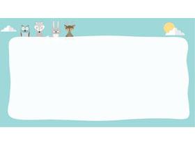 五张淡雅可爱卡通PPT背景图片