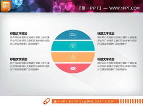 彩色扁平化带阴影效果的PPT图表大全
