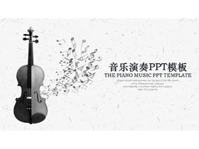 黑白小提琴背景音乐教学PPT模板
