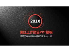 黑色磨砂质感的通用商务总结报告PPT中国嘻哈tt娱乐平台