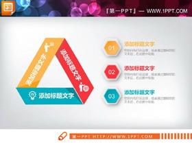 40张精致实用微立体商业融资计划书PPT图表大全