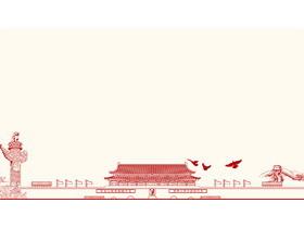 四张细线绘制天安门华表背景的党政PPT背景图片