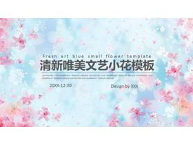 清新粉色桃花背景的文艺范PPT模板免费下载