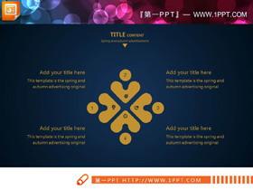 金色扁平化欧美PPT图表免费下载