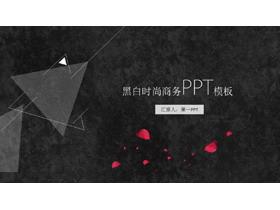 黑色油画笔触花瓣三角形背景的艺术时尚PPT模板