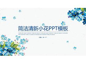 简洁清新蓝色小花背景艺术设计PPT模板