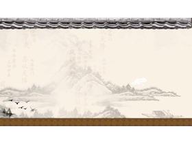 三张古典水墨中国风PPT背景图片