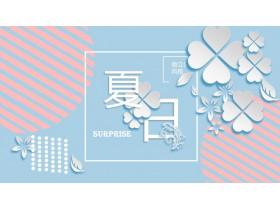 蓝色淡雅四叶草背景微立体PPT模板免费下载