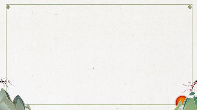 是三张淡雅绿色中国风PPT边框背景图片,第一PPT模板网提供精美