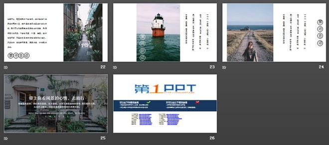 这个给你旅人日记_一个人的旅行日记PPT欣赏 - 第一PPT