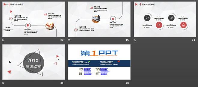 灰色简洁多边形背景的工作计划PPT模板免费下载