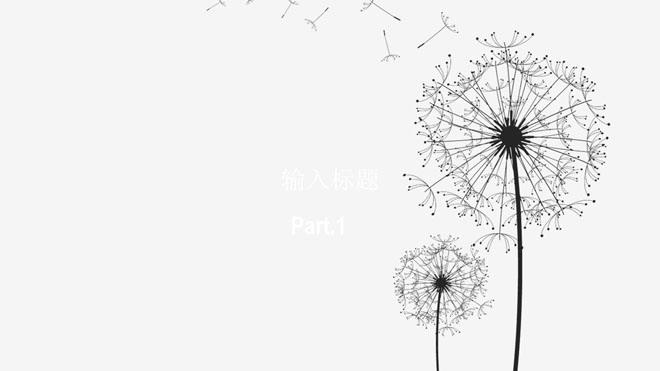 html              三张淡雅唯美手绘卡通ppt背景图片 三张唯美蒲公英
