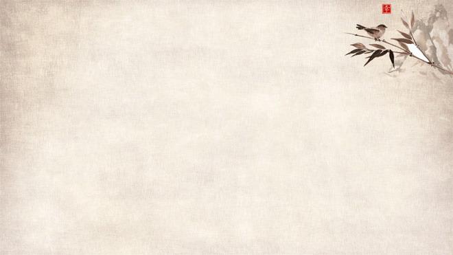 水墨山水画古典中国风PPT背景图片
