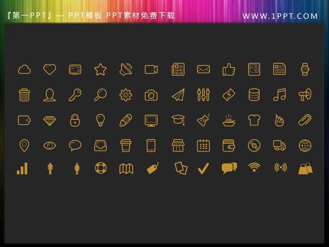 150个金色扁平化PPT图标素材
