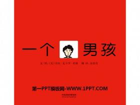 《一个男孩》绘本故事PPT
